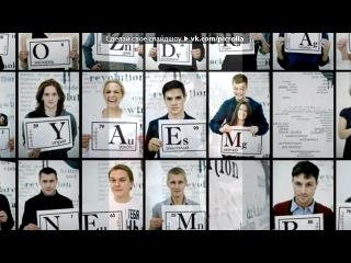 «///» ��� ������ Armenchik -  HAPPY BIRTHDAY 2012.